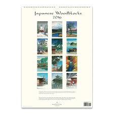 cavallini calendars cavallini papers 2016 wall calendar japanese woodblocks 13 x 19
