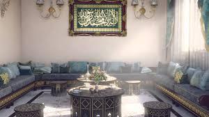 Photo Salon Marocain 3d interior walkthrough salon marocain hd youtube