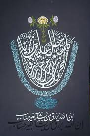 531 best quranic verses images on quran verses holy
