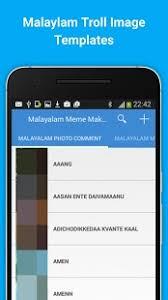 Troll Meme Maker - malayalam meme maker android apps on google play