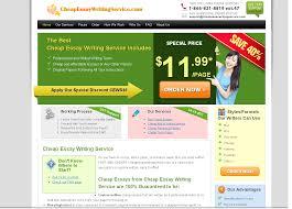 cheap essay writing service us essay writing book pdf