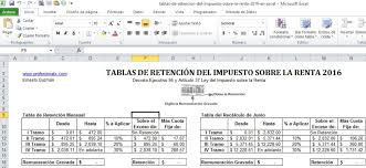 retencion en la fuente tabla 2016 tablas de retención en excel 2016 ernesto guzmán