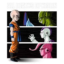 Krillin Meme - all deaths of krillin dragon ball know your meme