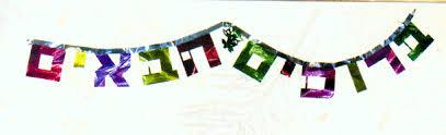 sukkah decorations baruchim habaim banner sukkah decoration