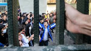 news iran five things you need to about protests in iran iran news