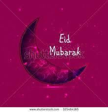Eid Card Design Eid Al Adha Eiduladha Greeting Card Stock Vector 693107083