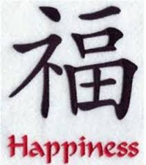 happiness symbol kanji happiness towels embroidered japanese symbol towel u