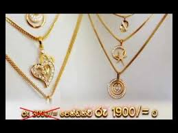 gold earrings price in sri lanka nileka promotion