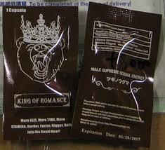 herbal viagra taken by odom alarms health regulators ny daily news