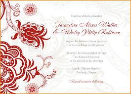 Floral Designer Resume 8 Wedding Invitation Design Templates Artist Resume