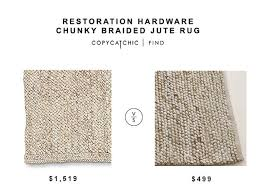 Mini Pebble Wool Jute Rug Restoration Hardware Chunky Braided Jute Rug Copy Cat Chic