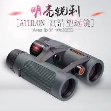 si e d athlon usd 935 81 us athlon osram binoculars ares 8x36 10x36 high power hd