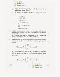 cbse 2011 physics theory class 12 board question paper set 1