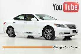 lexus of orland park il chicago cars direct presents a 2008 lexus ls460 starfire pearl