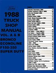 bishko oem repair maintenance shop manual ford truck f150 350 1988