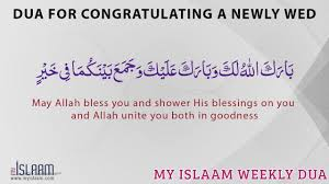 wedding wishes islamic dua for congratulating a newly wed islamic duas