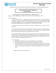 informed consent form template for clinical trials