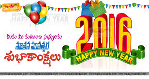 happy newyear cards happy new year greeting cards slideshow for and whatsapp