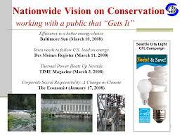 seattle city light change of address 1 incentives for utility programs robert balzar director seattle
