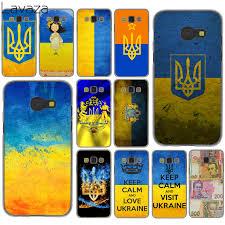 Ukrainian Flag Emoji Online Buy Wholesale Ukraine Samsung Galaxy From China Ukraine