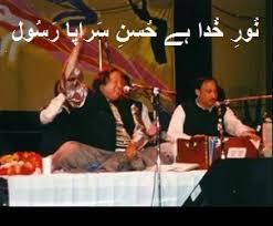 download free mp3 qawwali nusrat fateh ali khan noor e khuda hai husan sarapa rasool ka mp3 nusrat fateh ali khan