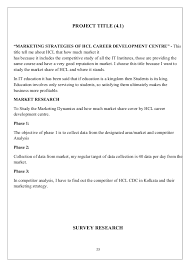 marketing strategies of hcl career development centre