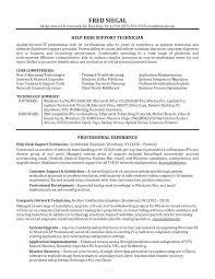 Sle Resume For Service Desk Help Desk Resume Exles
