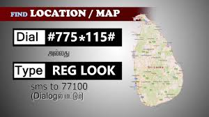 find location of phone number on map find location map in sri lanka