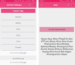 rhonna design apk free free followers instagram fb apk version 1 3