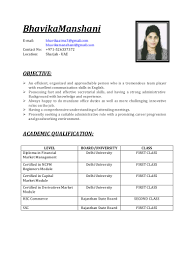 Beginners Cv Bhavika U0027s Cv