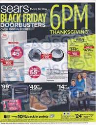 sears black friday 2014 ad scan