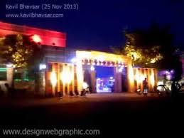 Home Decoration Lights Wedding Decoration Lighting In Ahmedabad Color Changing Led Lights