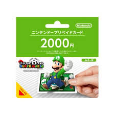 nintendo prepaid card nintendo prepaid card 2000 import from japan
