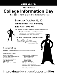 october 2011 peralta colleges