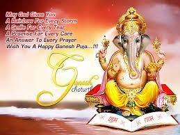 Ganesh Chaturthi Invitation Card Ganesh Chaturthi Comments Graphics