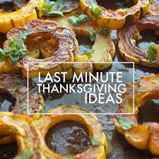 last minute thanksgiving ideas shutterbean