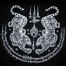 thai tattoo sak yant twin tiger 2 ink pinterest thai tattoo