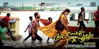 Beautiful Movies by 8 Movies That Showcase The Beauty Of Kerala U2013 Gogeo Holidays U2013 Medium