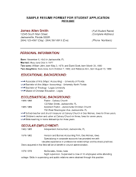 simple resume format exles simple resume format for students template idea