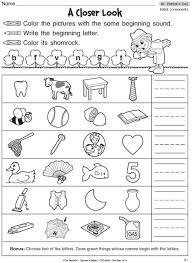 free printable kindergarten phonics worksheets worksheets