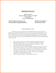 8 reference letter for a friend template job resumed friendly