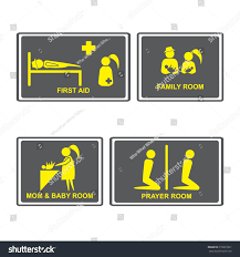 Room Signage Design First Aid Signsfirst Aid Room On Stock Photo Photo Vector