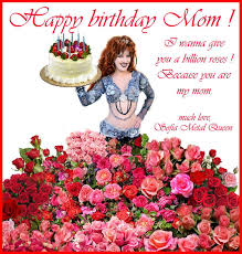 birthday wishes for mother images 9to5animations com