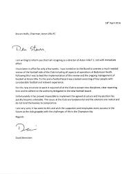 read the mervyn king and david bernstein aston villa resignation