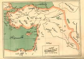 Ottoman Map Afternoon Map Ottoman And Arab Maps Of Palestine 1880s 1910s
