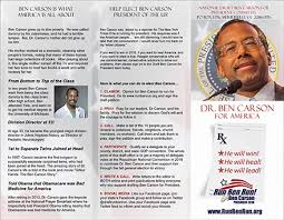 ben carson presidential bid 2016 presidential caign literature pre caign period
