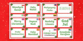 christmas languages flashcards languages