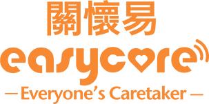 easy care easycare everyone s caretaker