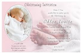 Birthday Invitation Card Maker Invitation Card For Christening Free Download Free Download