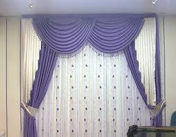 Modern Curtains Designs The 25 Best Latest Curtain Designs Ideas On Pinterest Diy